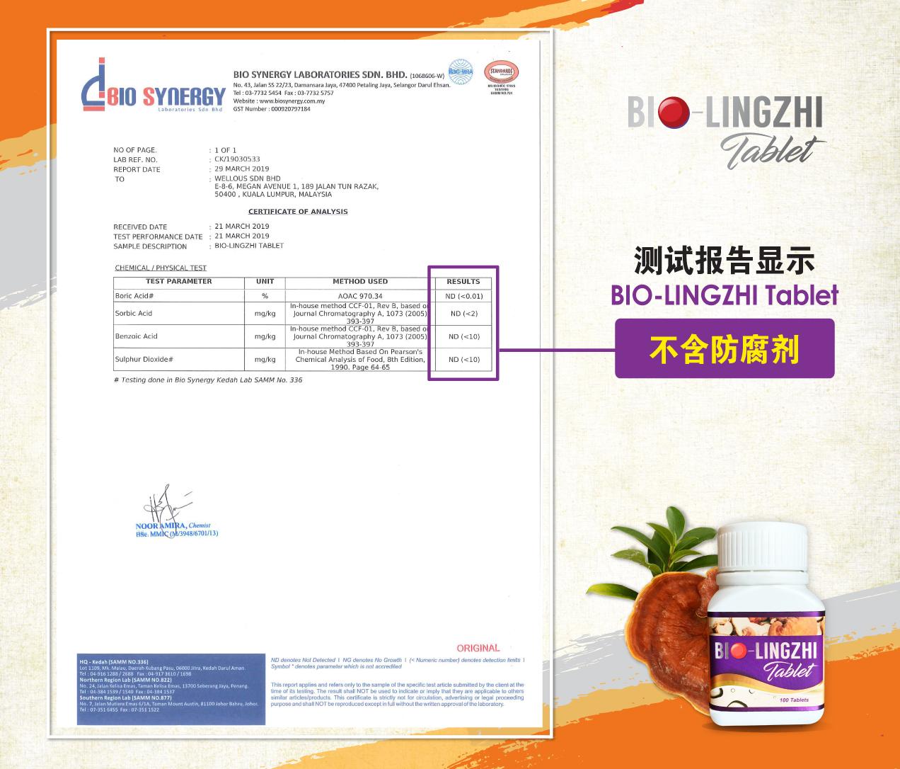 Bio-LingZhi_BioSynergy-Preservative-certificate_CN