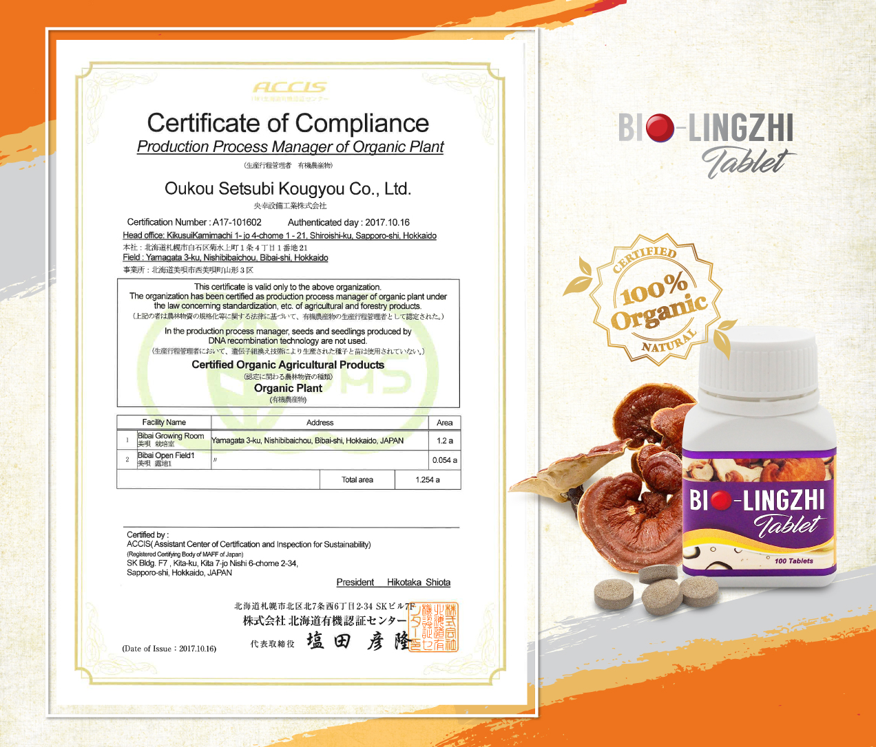 Bio-LingZhi_cert_Organic-Ganoderma-Lucidum-Powder