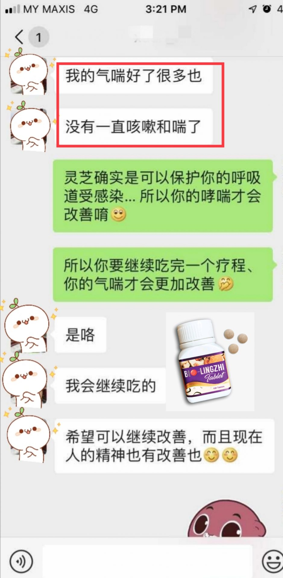 Wellous Bio LingZhi Review Testimonial MyVpsGroup-1