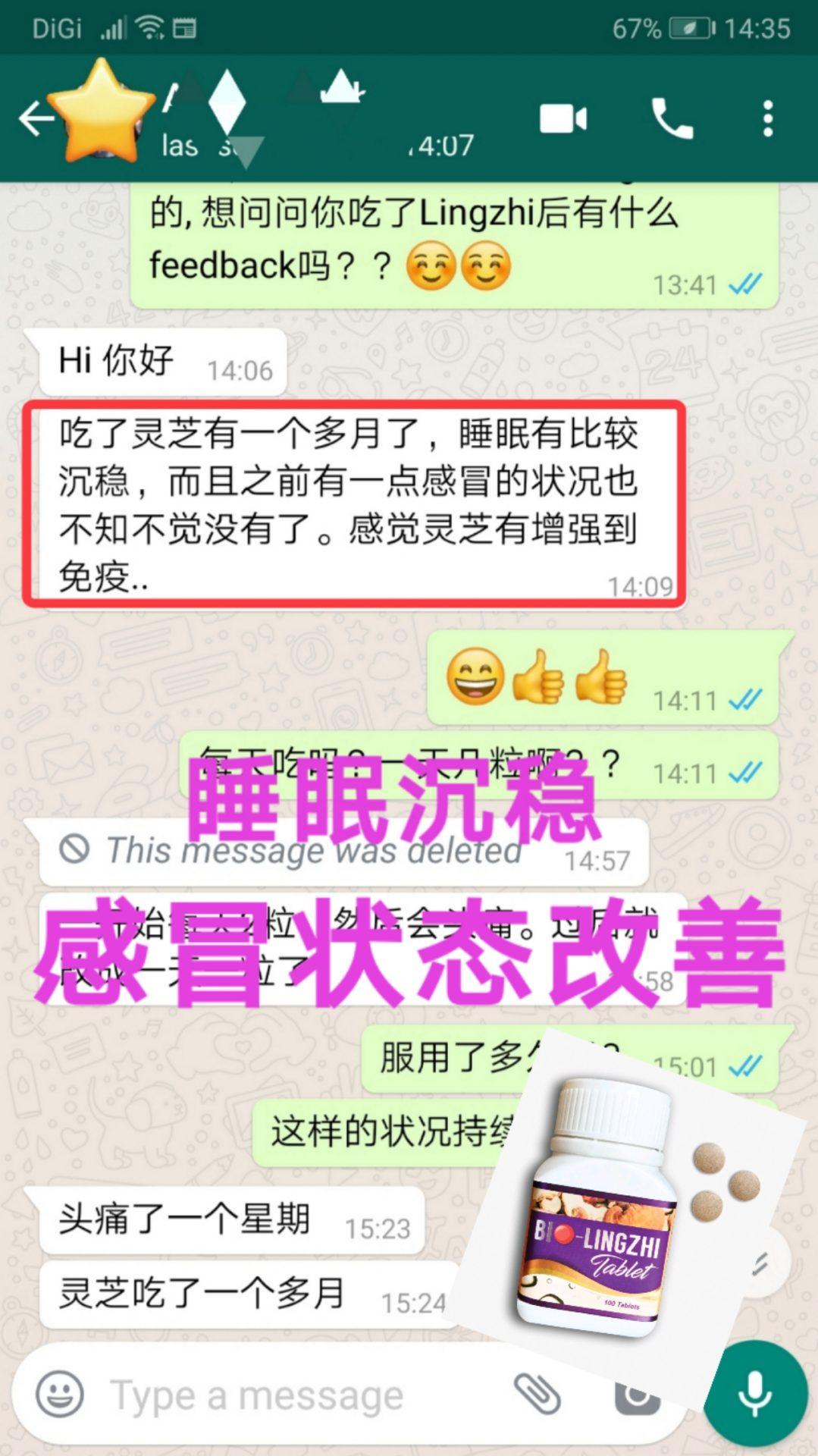 Wellous Bio LingZhi Review Testimonial MyVpsGroup-2