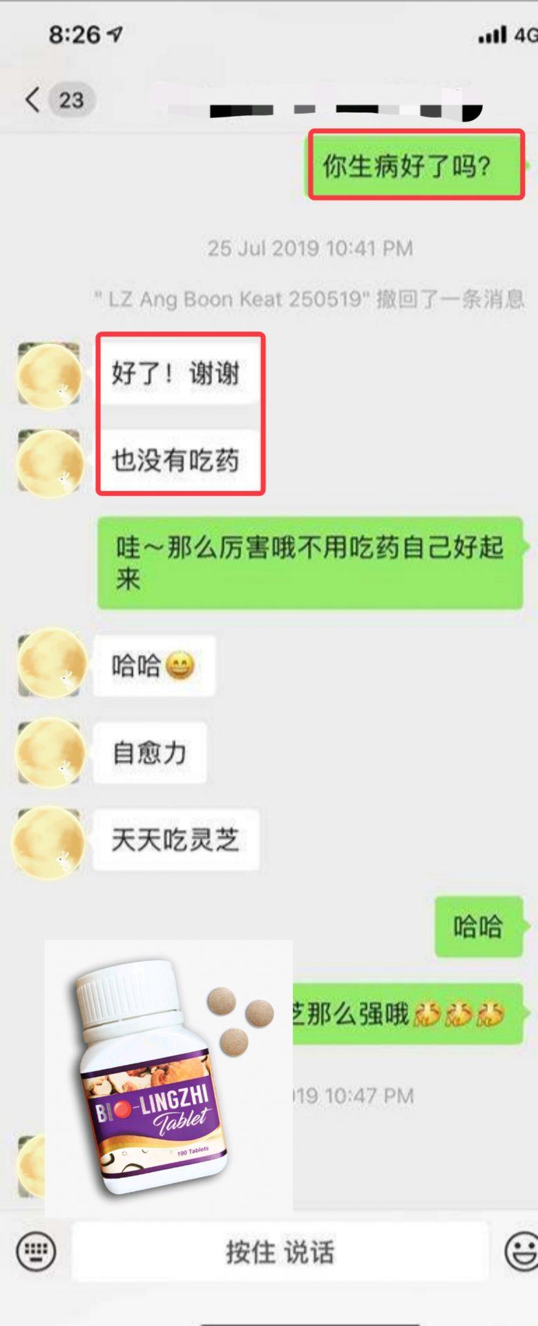 Wellous Bio LingZhi Review Testimonial MyVpsGroup-4