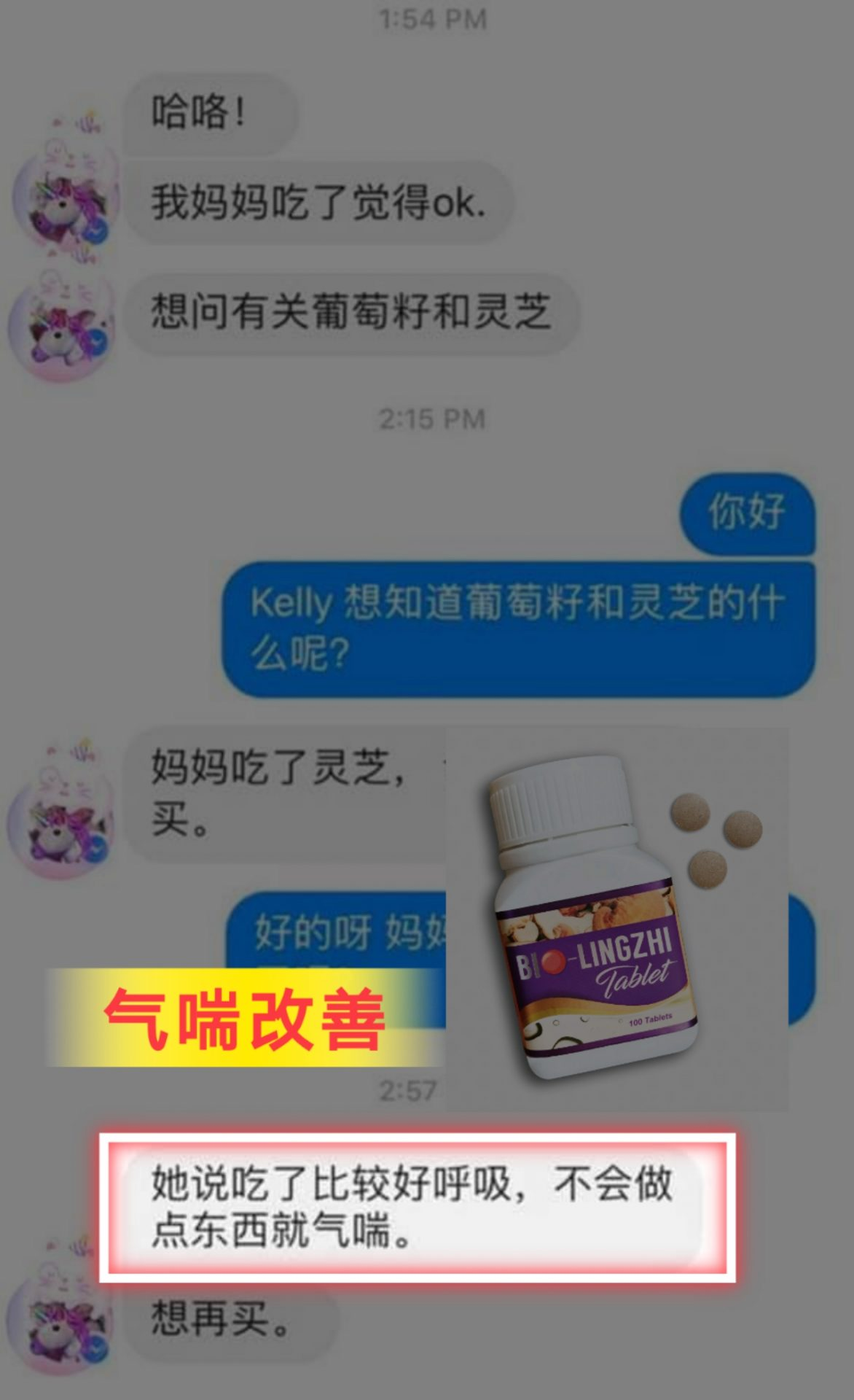 Wellous Bio LingZhi Review Testimonial MyVpsGroup-6