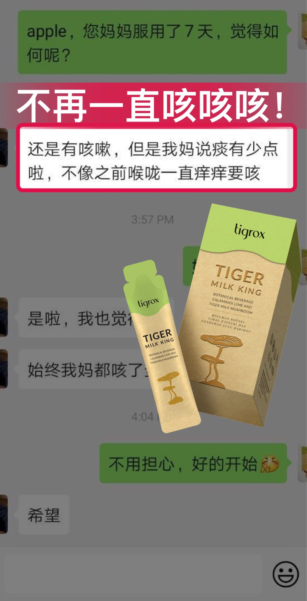 Wellous Tigrox Tiger Milk King Review Testimonial MyVpsGroup-10