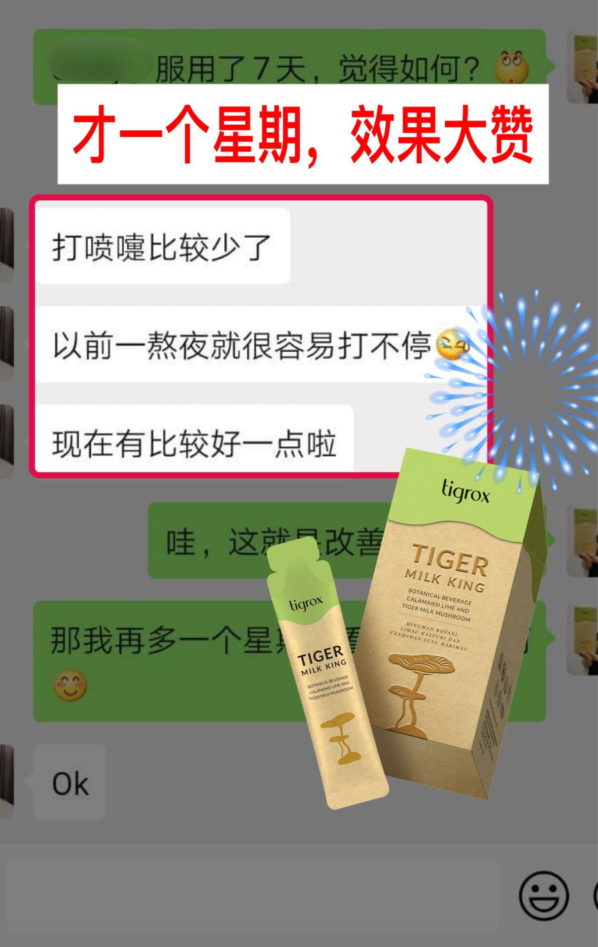 Wellous Tigrox Tiger Milk King Review Testimonial MyVpsGroup-11