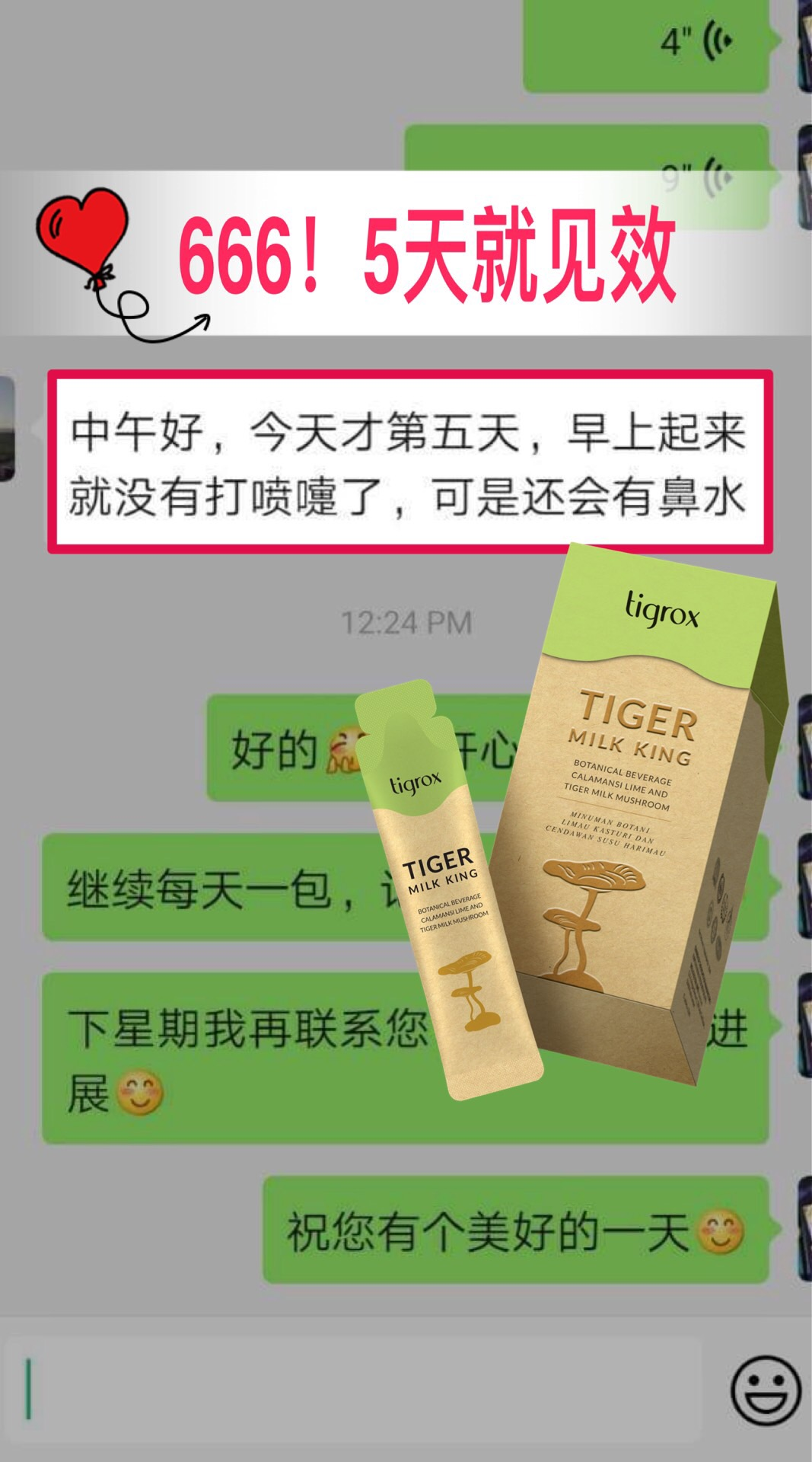 Wellous Tigrox Tiger Milk King Review Testimonial MyVpsGroup-13