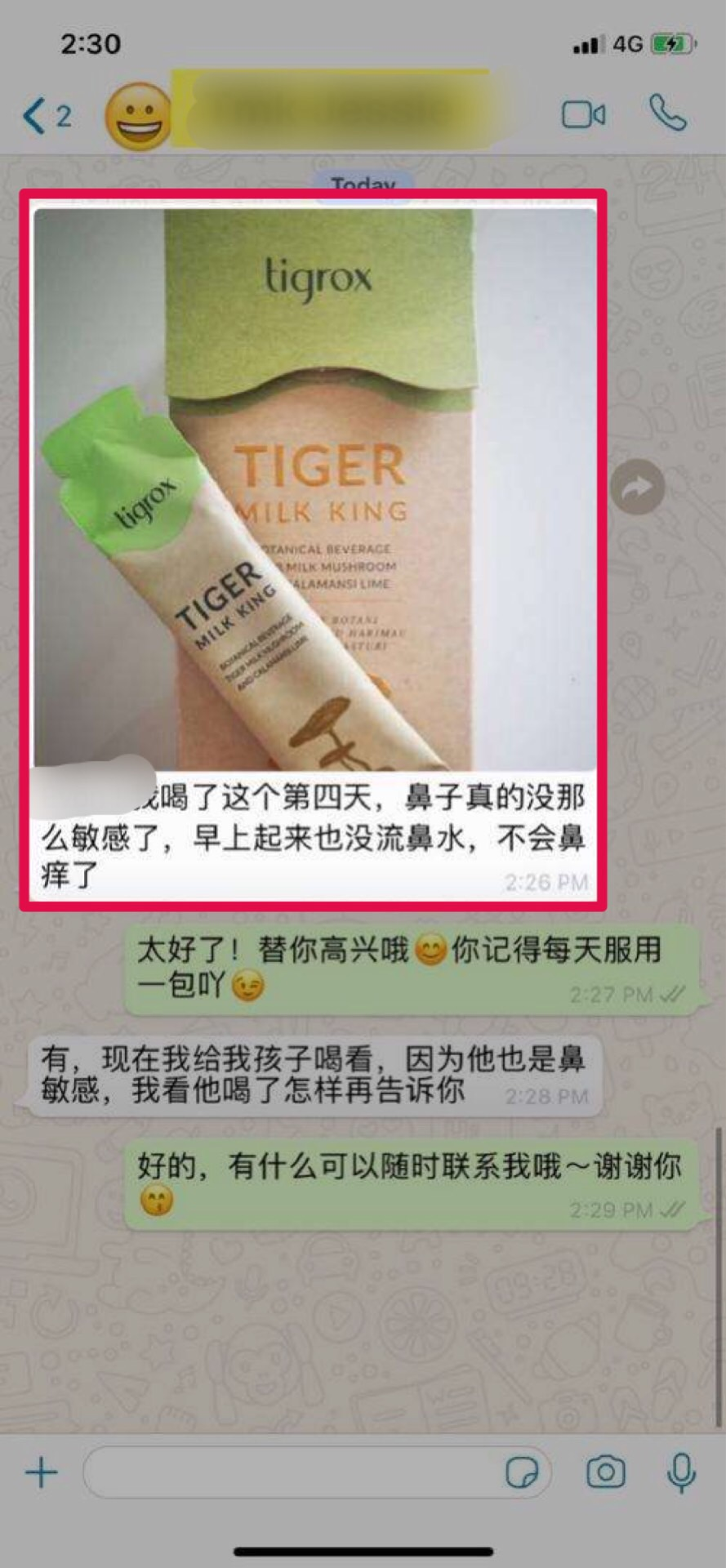 Wellous Tigrox Tiger Milk King Review Testimonial MyVpsGroup-8