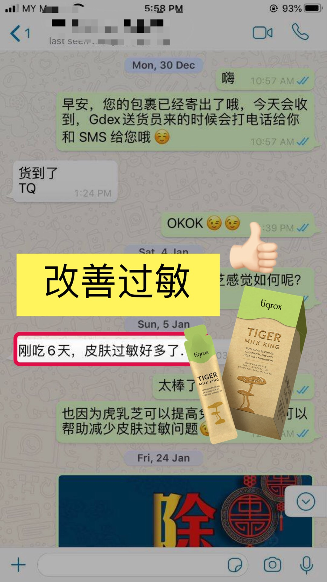 Wellous Tigrox Tiger Milk King Review Testimonial MyVpsGroup-9